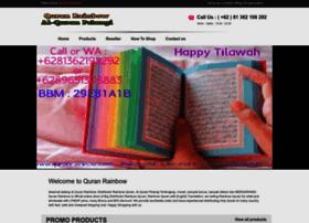 quranrainbow.com