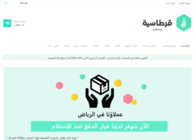 qurtasyah.myshopify.com