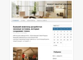 qurtes.ru
