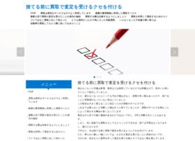 qushq.com