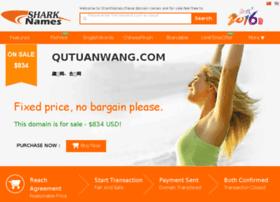 qutuanwang.com