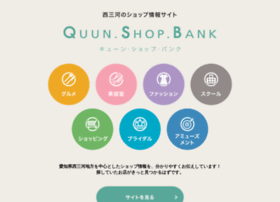 quun.net