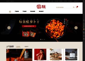 quwan.com