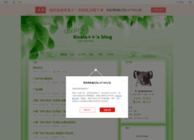 quweiprotoss.blog.163.com