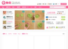 quwujie.com