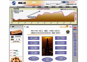 quxian123.net