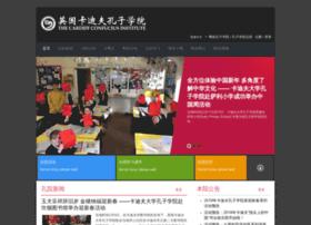 quyi.chinesecio.com
