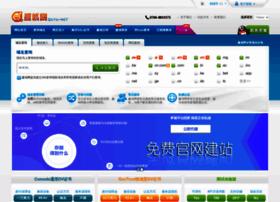 quyu.net