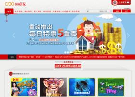 quzhanzhang.com