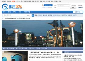quzhou.quzhouwang.com