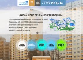 qvanta.ru