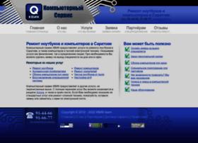 qw64.ru