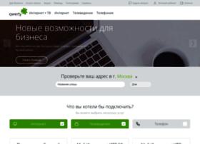 qwerty.ru