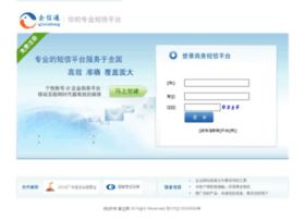 qxt666.com