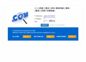 qxu1132170163.my3w.com