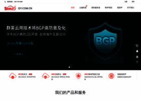 qy.com.cn