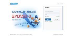 qydns.qycn.com