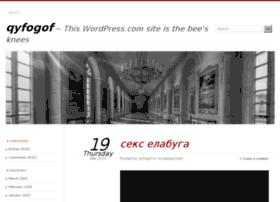 qyfogof.wordpress.com