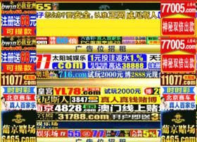 qyfonline.com