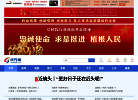 qynews.zjol.com.cn