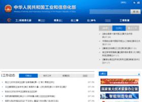 qys.miit.gov.cn