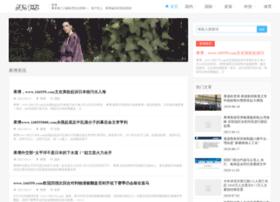 qysem.com