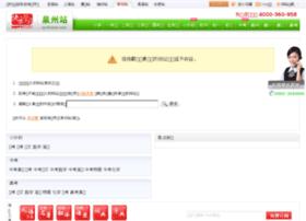qz.klxuexi.com