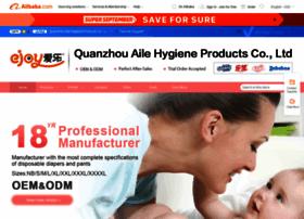 qzaile.en.alibaba.com