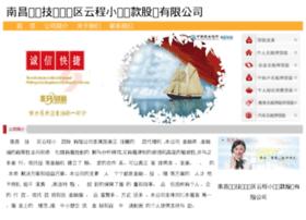 qzfangwang.cn