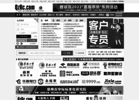 qzrc.com