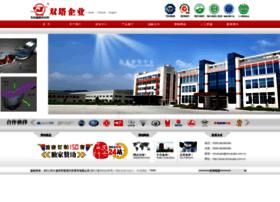 qzst.com.cn
