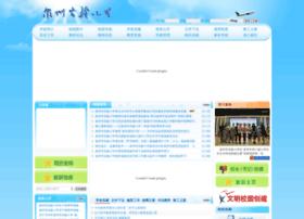 qzsx.com