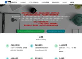 qzsystem.com
