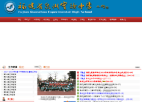 qzwzfx.com.cn