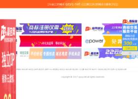 qzyq.net