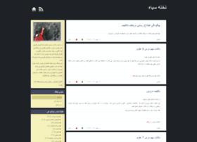 r-afzali.blog.ir