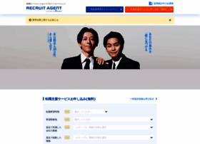 r-agent.com