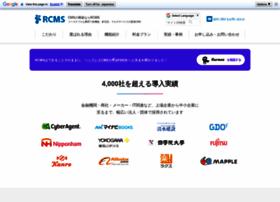 r-cms.jp