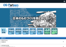 r-factory-partners.co.jp