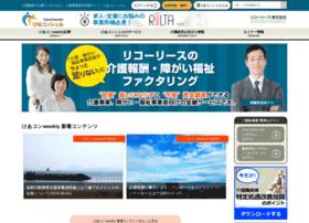 r-lease-cc.jp