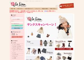 r-lien.com