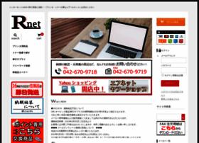 r-net-e.com