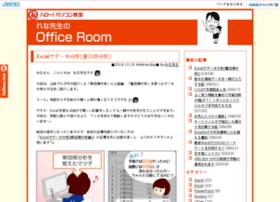 r-office-room.jugem.jp