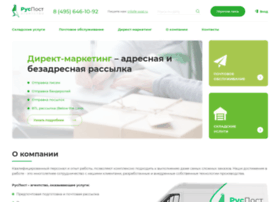 r-post.ru