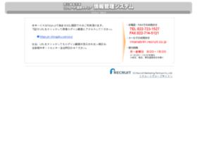r-shingaku.com