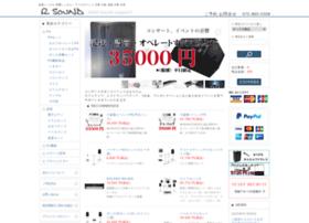 r-sound.com