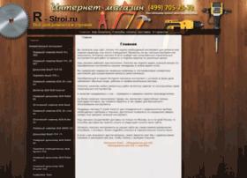 r-stroi.ru