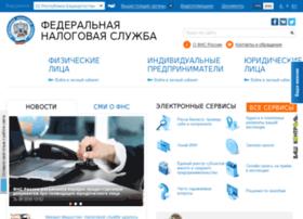 r02.nalog.ru