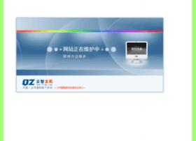 r022.eims.net.cn