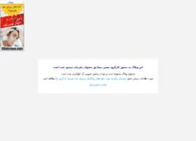 r1375r.blogfa.com